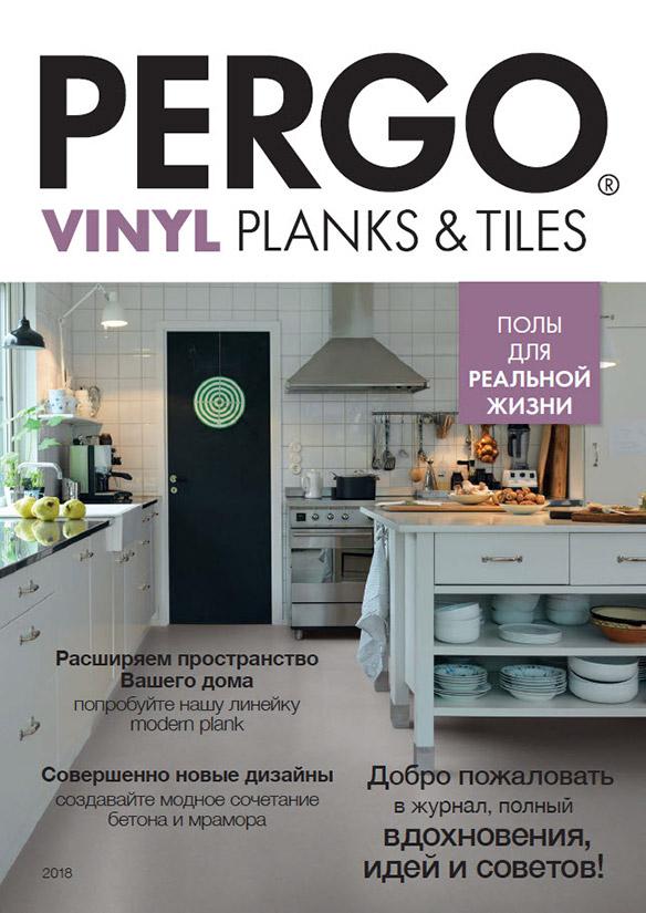 Brochure vinyl